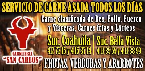 CARNICERIA-SAN-CARLOS